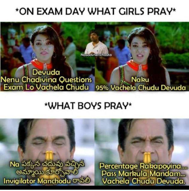 Pin By Nikhita On Jokes In 2021 Exams Memes Very Funny Short Jokes Funny English Jokes