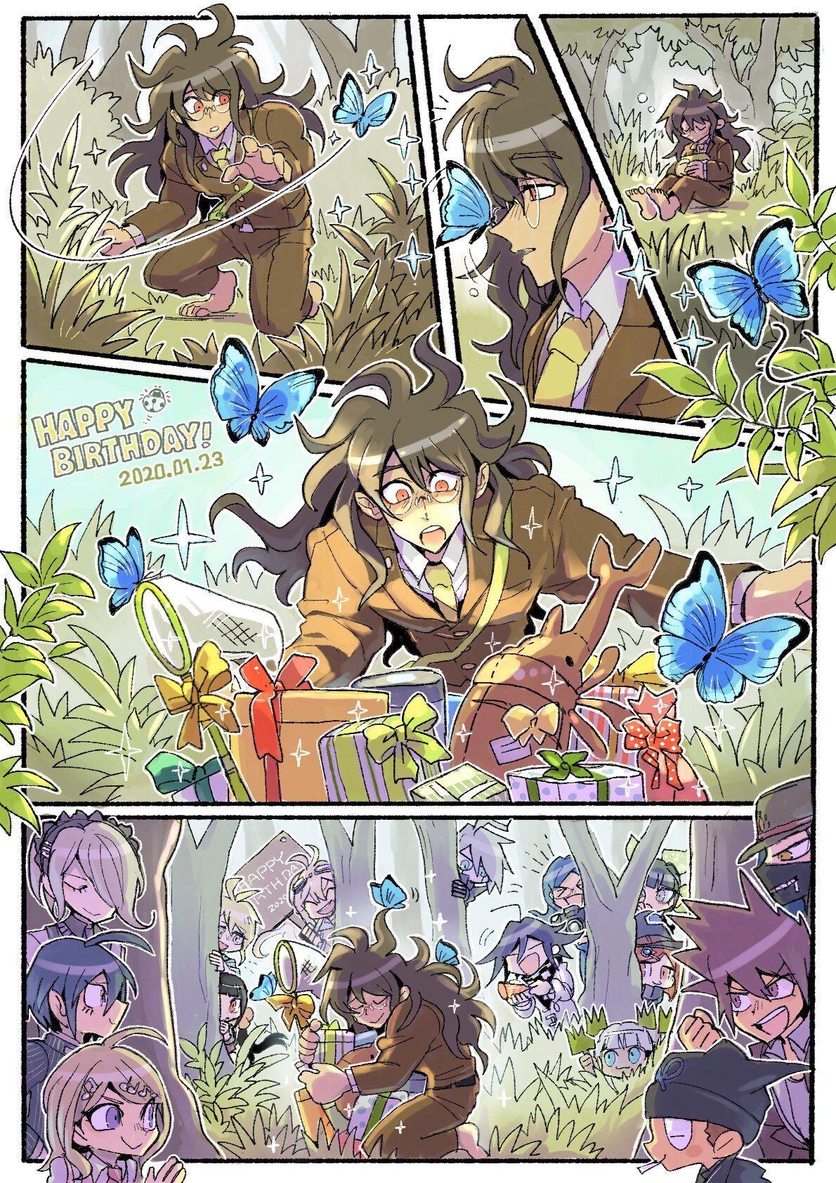 くまころ2/16 西1エ11b on Danganronpa characters, Danganronpa
