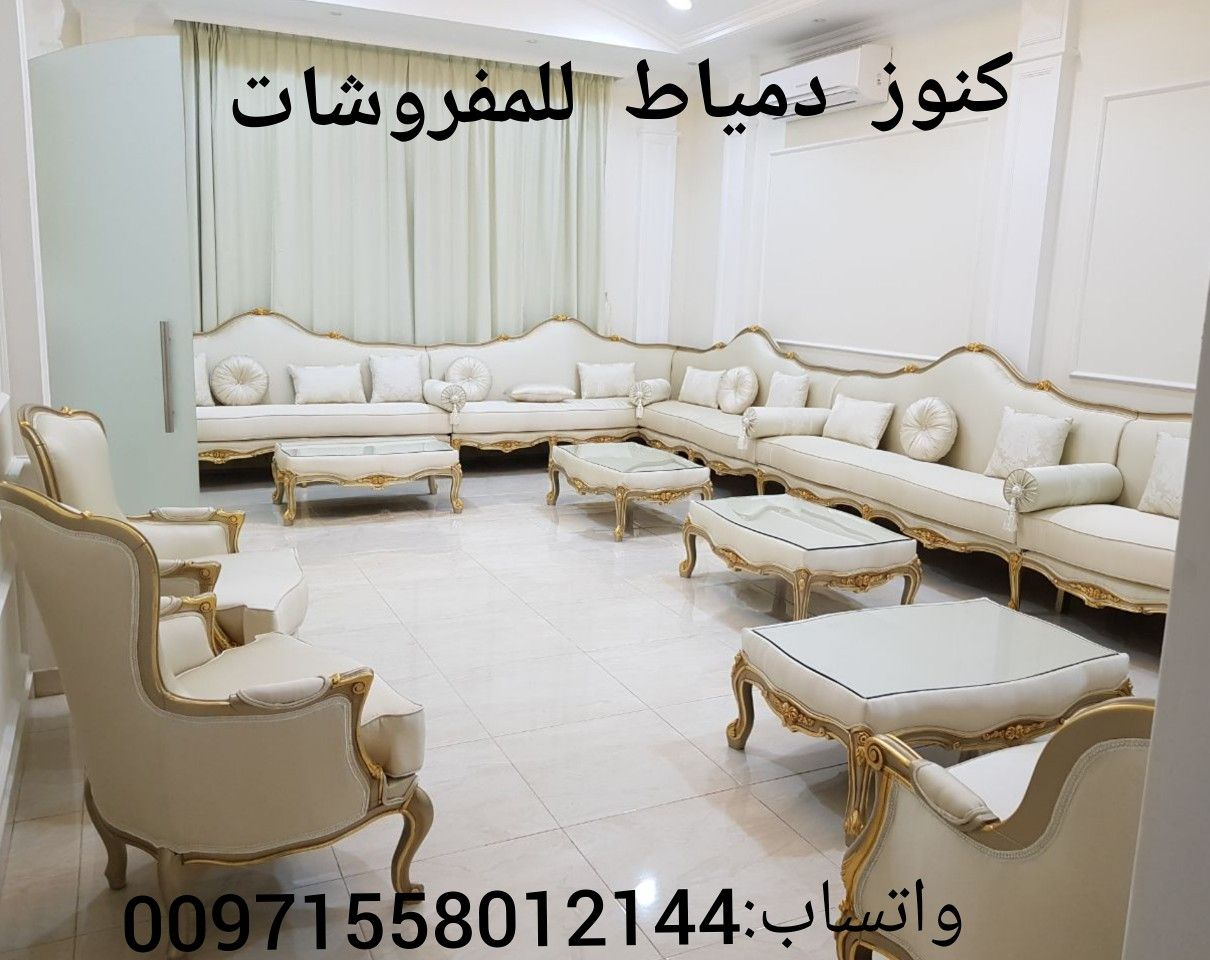 Pin By Moro Amro On كنب Home Decor Home Furniture