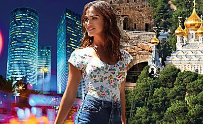 tel aviv single catholic girls Whether you want just to flirt or chat with girls from tel aviv or find your real soul casual flirt or life time marriage with single ladies from tel aviv-yafo.