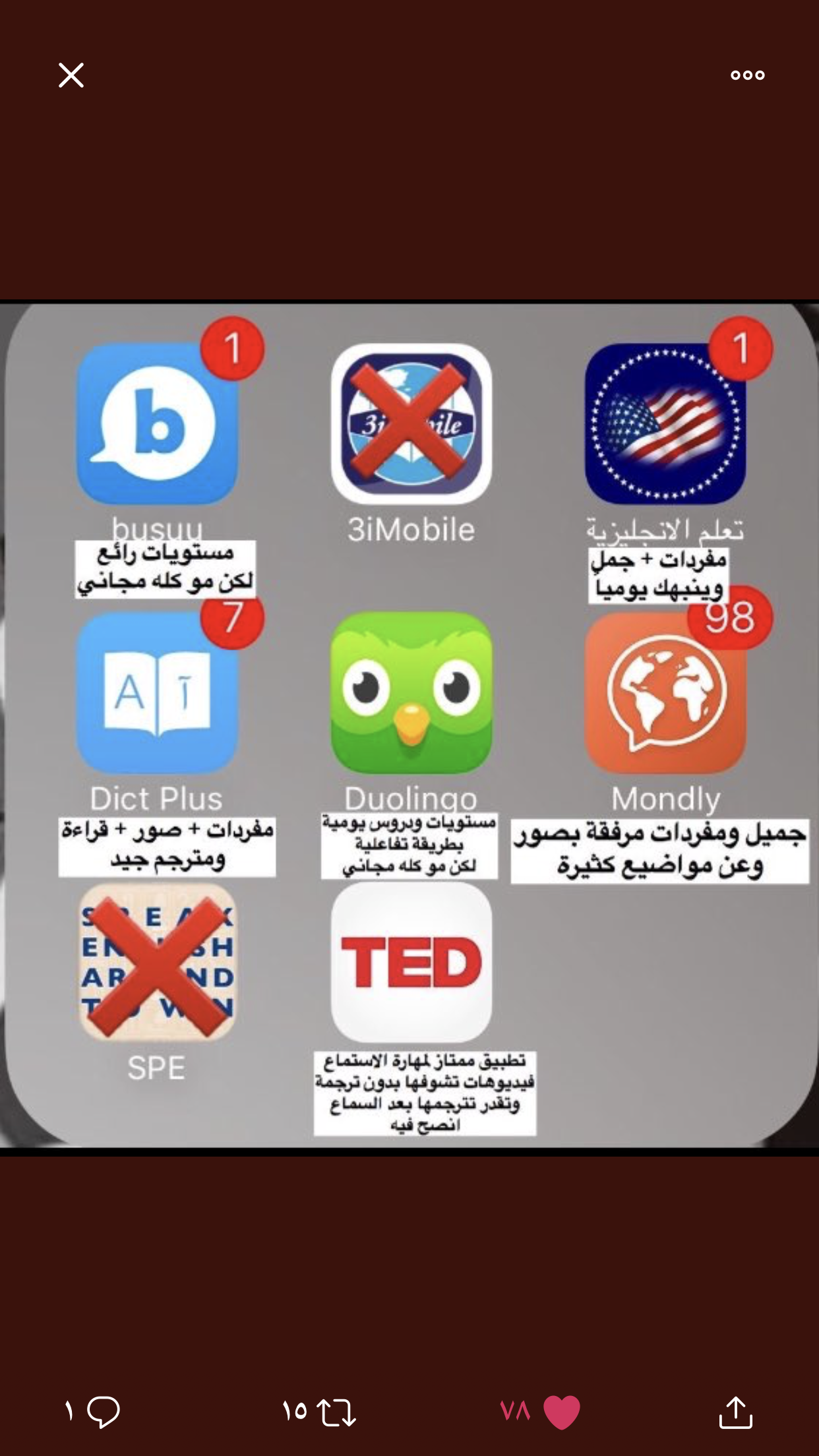 Pin By Angel On برامج تعليميه Learning Websites Learning Apps Programming Apps