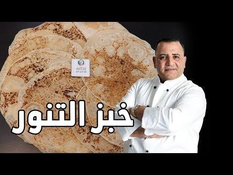 18 طريقة عمل خبز التنور باالمقلاة بأفضل نتيجة مع شام الاصيل Youtube Savoury Food Healty Food Bread Recipes