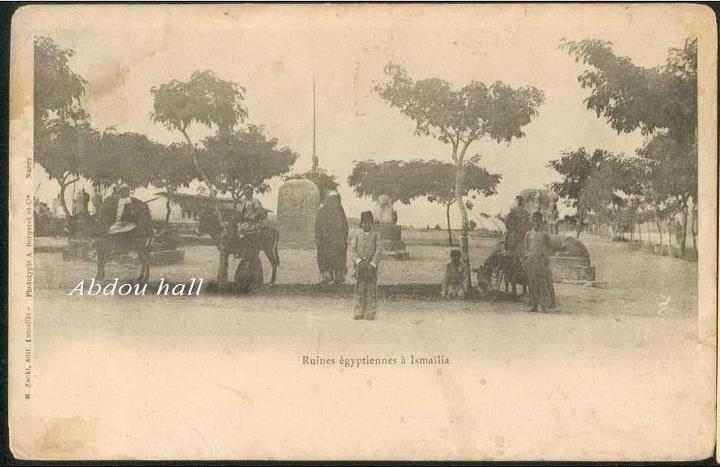 الاسماعيلية صورة قديمة للمتحف قبل بناء مبنى المتحف Painting Art Ismailia