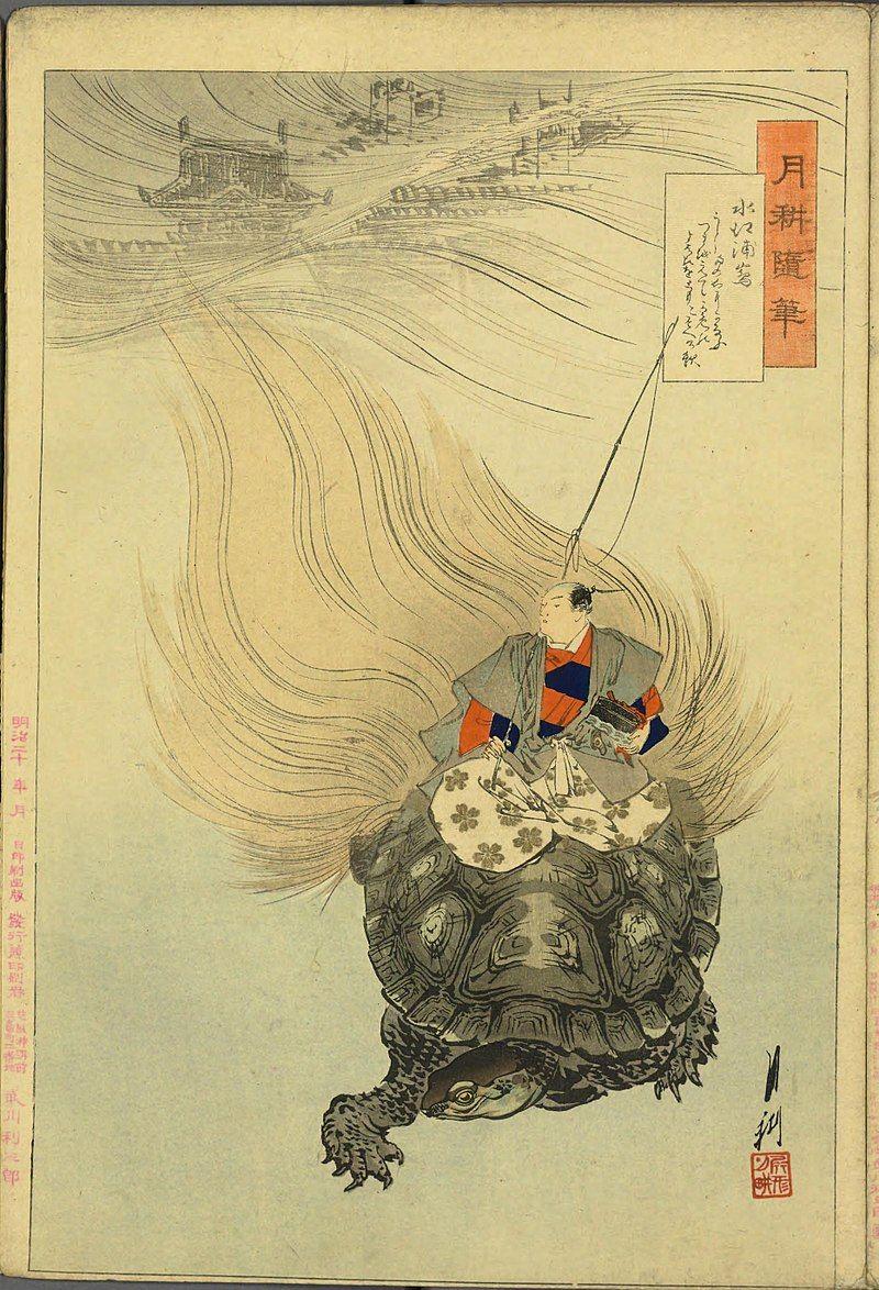 Gishi47zu Vol2 009 Gekko Zuihitsu Mizunoe No Urashima Urashima
