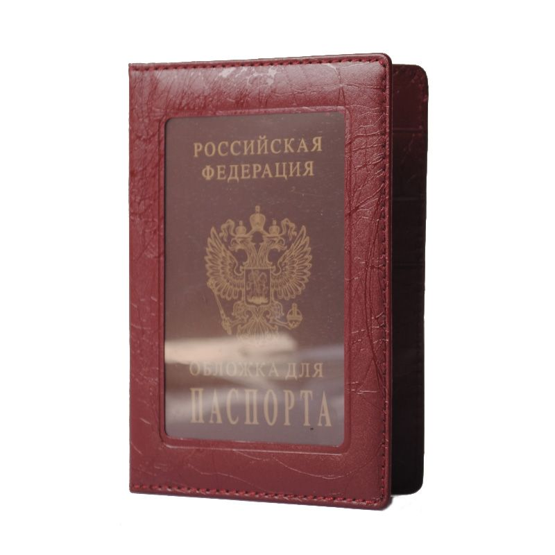Pu Kulit Rusia Penutup Paspor Kasus Pemegang Paspor Pemegang Kartu ...