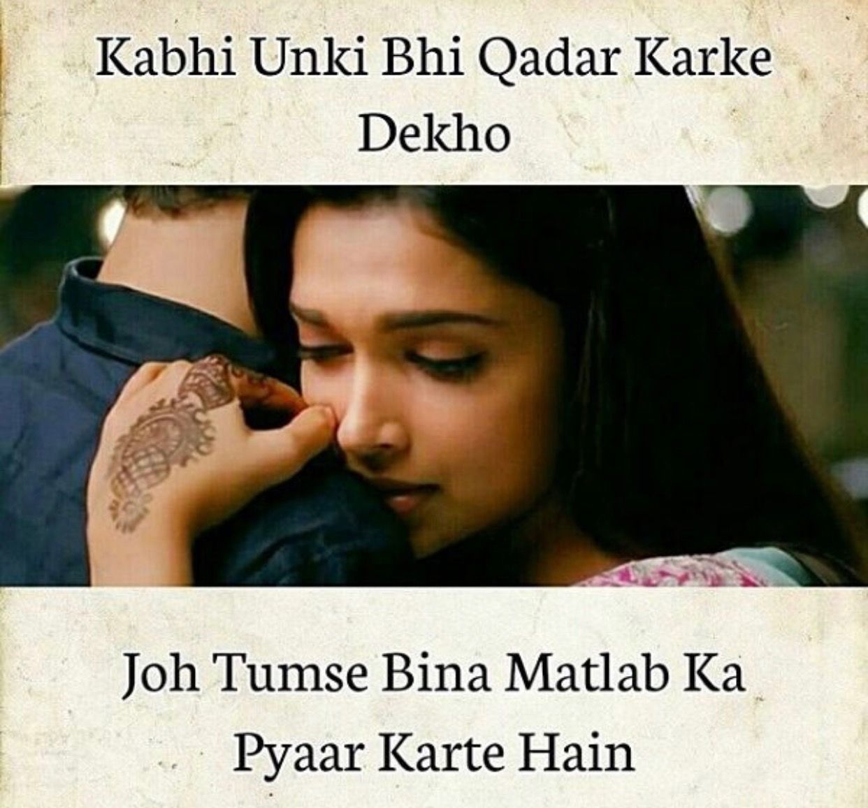 Movie Quotes Sad Quotes Hindi Love Quotes Dairy Dil Se Urdu Poetry Bollywood Friendship Relationships
