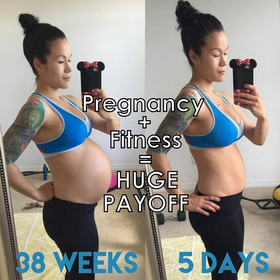 Can You Get In Shape While Pregnant Pin On Pregnancy Fitness