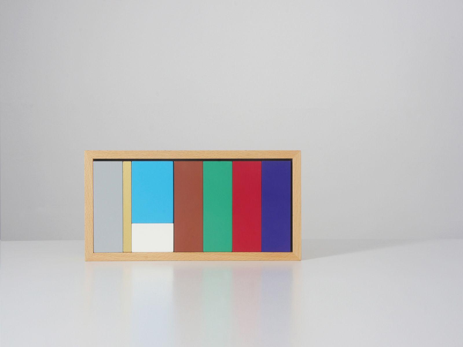 Minimalistic nativity set (Sebastian Bergne)