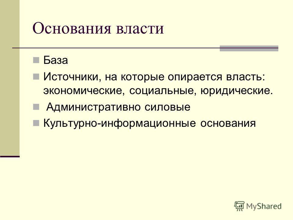 Решебник для 3 класса по украинскому языку посмотреть онлайн