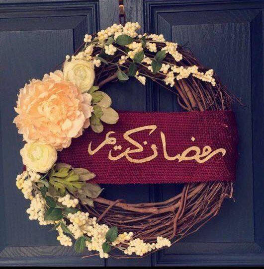 تعليقات رمضانية Ramadan Crafts Ramadan Decorations Ramadan Kareem