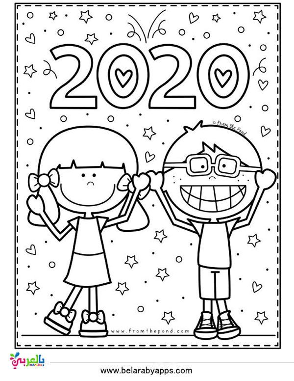 Top 10 New Year 2020 Coloring Pages Free Printable بالعربي نتعلم New Year Coloring Pages School Activities School Holidays