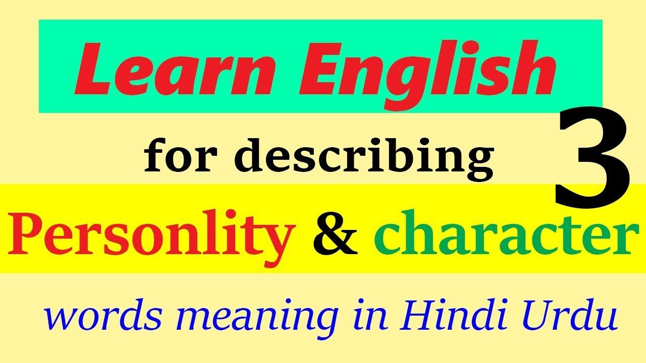 English Words For Describing Personality And Character With