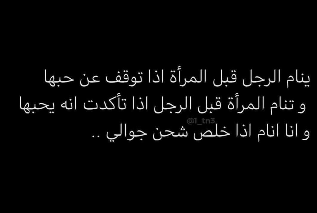 Pin By Sara On Tweet Beautiful Arabic Words Quotations Words