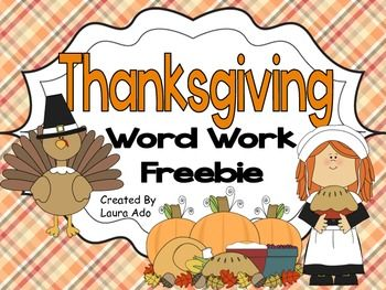 Enjoy This Fun Thanksgiving Freebie How Many Words Can You Spell - Can you spell