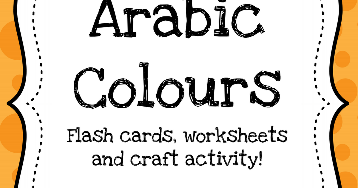 arabic colours flashcards and worksheets.pdf Maternelle