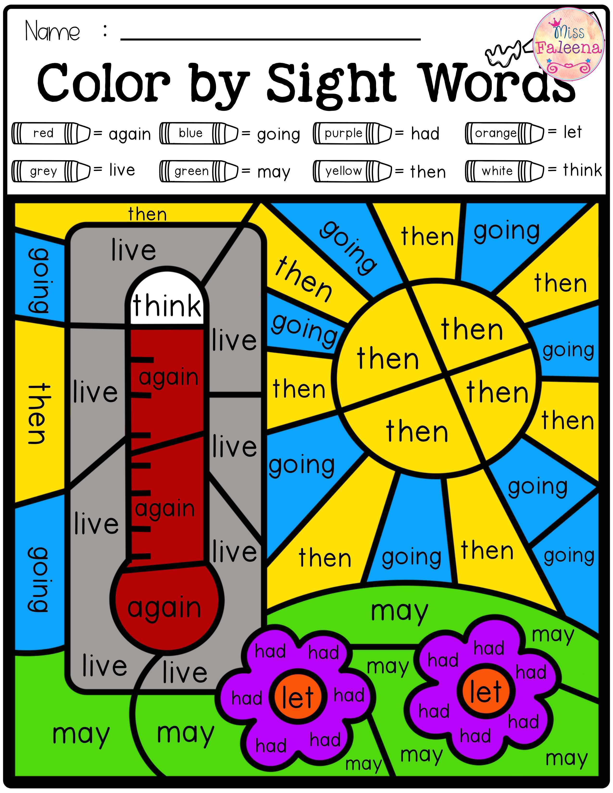 Summer Color By Code Sight Words First Grade