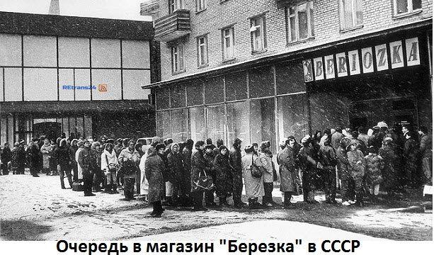 Россияне просыпаются в двух случаях: а)когда кончается водка; б) когда кончается закуска.