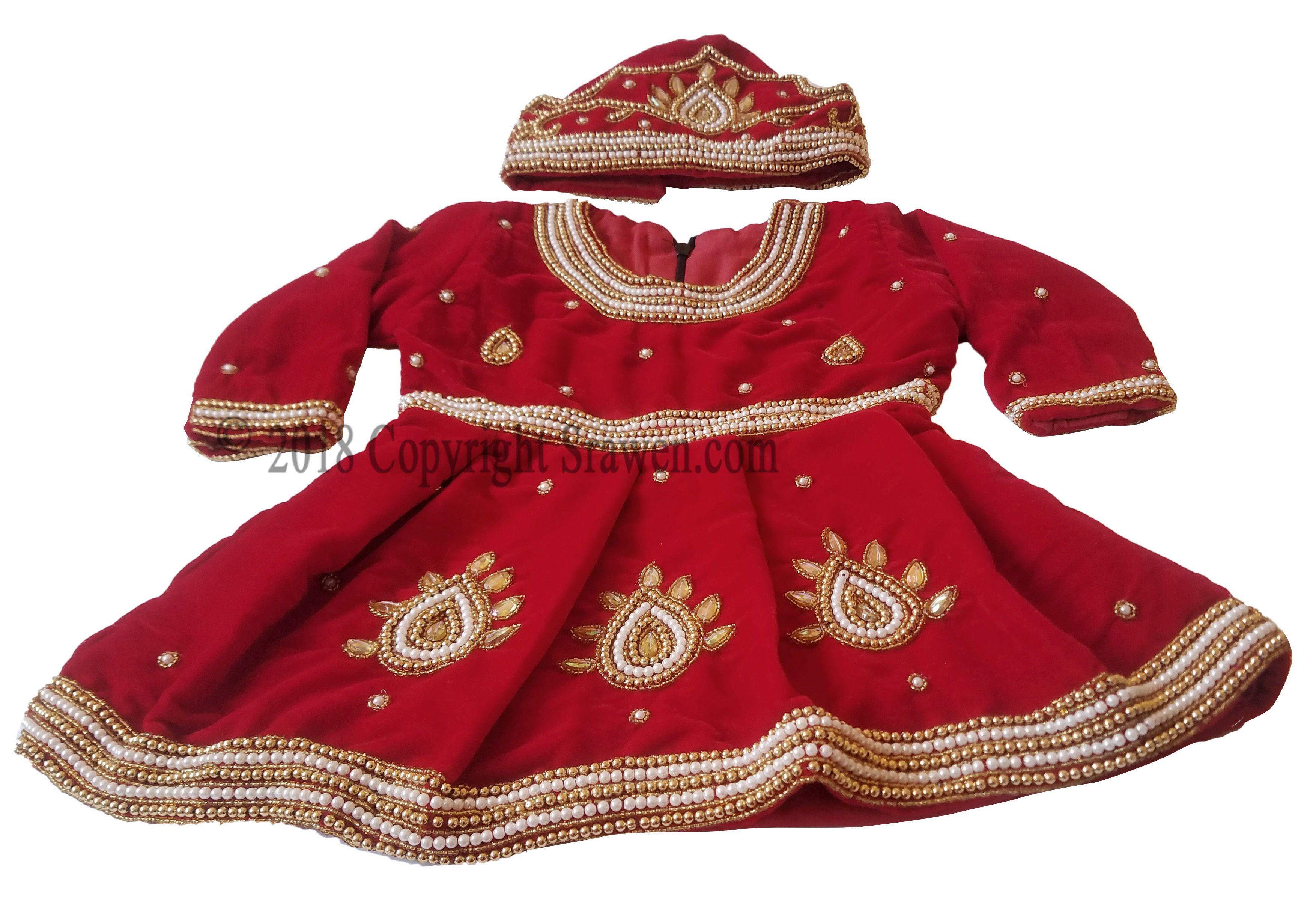 Embroidered Pasni Set Bhatkhuwai Dress Rice Feeding Ceremony Set