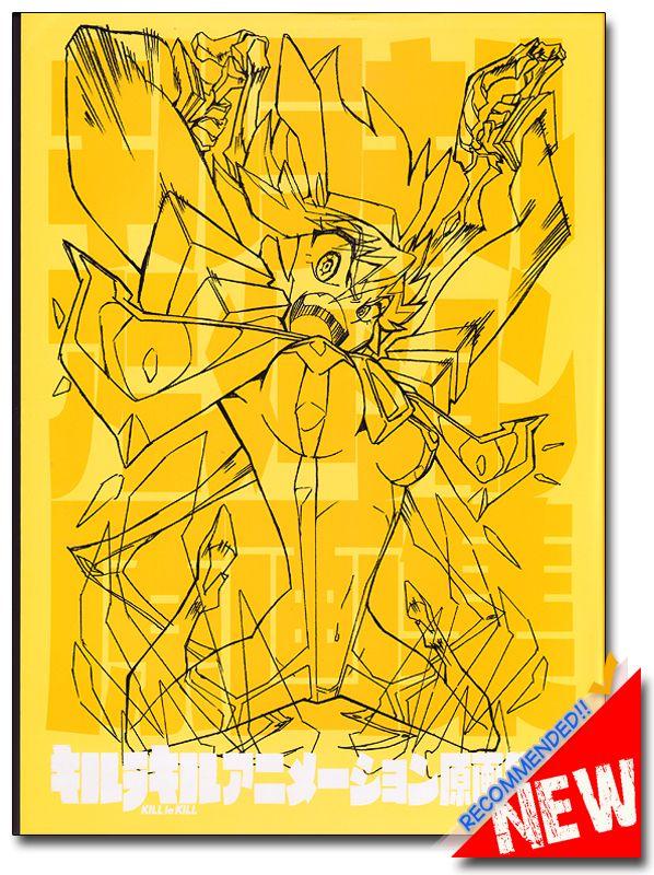 Kill La Kill Trigger Studios Groundwork Vol  Art Book Font