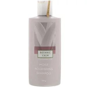 Amos Botanic Calm Moist Nourishing Shampoo 300 G Nourishing Shampoo Shampoo Moist
