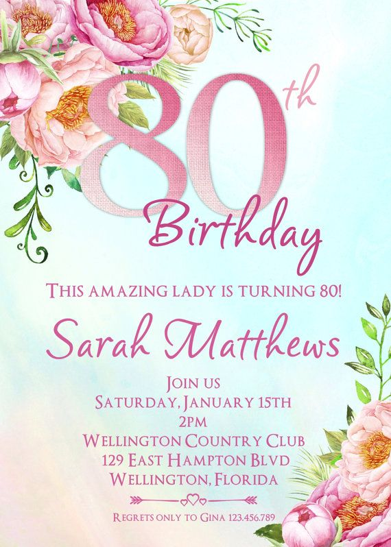 80th Birthday Invitation Adult Party By 3PeasPrints Invitations 90th Parties