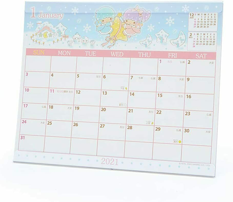 Hello Kitty Sanrio Kawaii Monthly Desk Calendar 2021 from Daiso Japan NEW