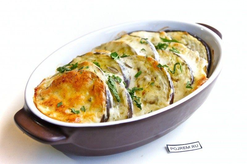 Баклажаны с сыром - пошаговый рецепт с фото | Рецепт ...