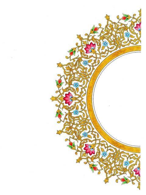 Islamic Art Pattern Persian Art Painting Islamic Art Calligraphy