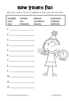 Homework orders