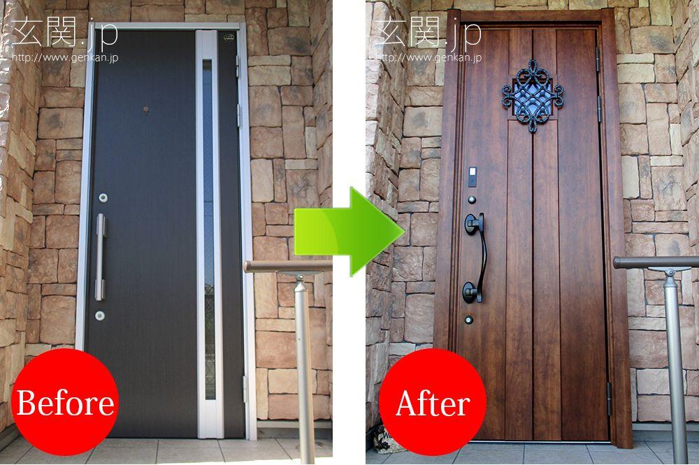ハンドダウンチェリー リクシルの玄関ドアリフォーム Lixil リクシル 玄関ドア 玄関ホール 照明 玄関