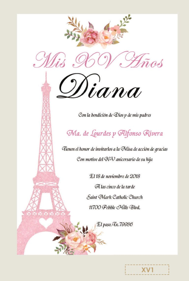 Paris Themed Eiffel Tower Laser Cut Invitations