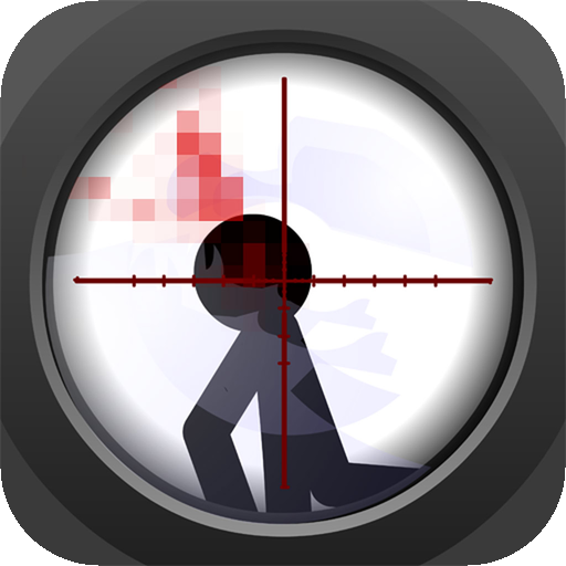 App Price Drop Clear Vision (17+) for iPhone and iPad has