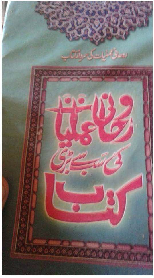 Tareekh Najd O Hijaz Pdf Free Download kommunion baden musterkaufvertraege xilisoft