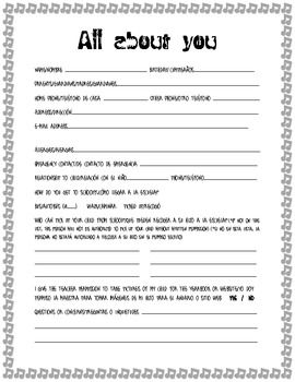 All About You- Rock and Roll theme - Jessica Barber - TeachersPayTeachers.com
