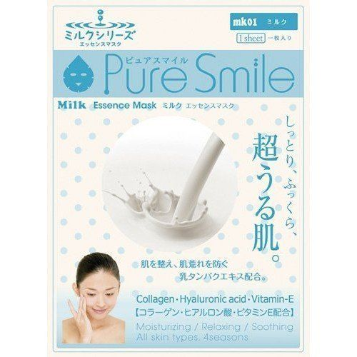 Pure Smile Milk Essence Mask Vitamin E Collagen and Hyaluronic Acid for All Skin Types 1 Sheet ** Want additional info? Click on the image.