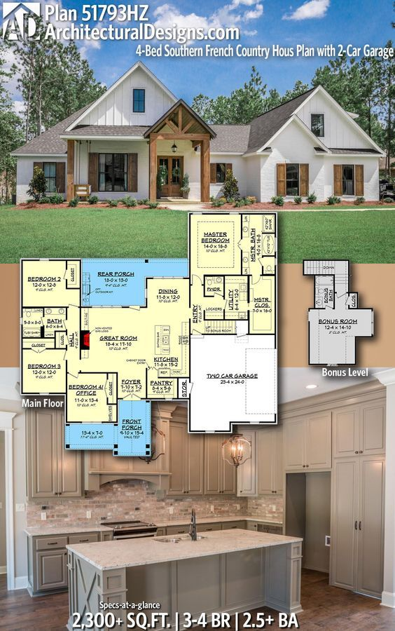 Plan 51793HZ: 4-Bed Southern French Country House Plan with 2-Car Garage images