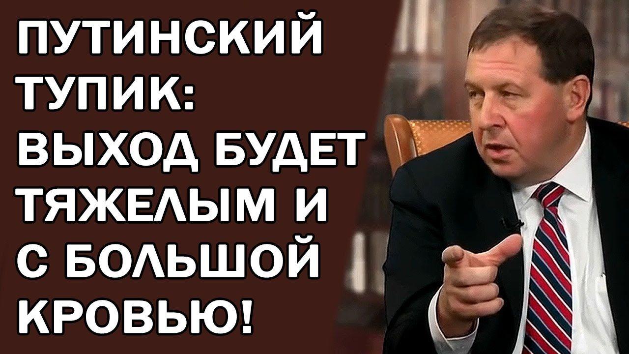 Картинки по запросу Илларионов и путин  - фото