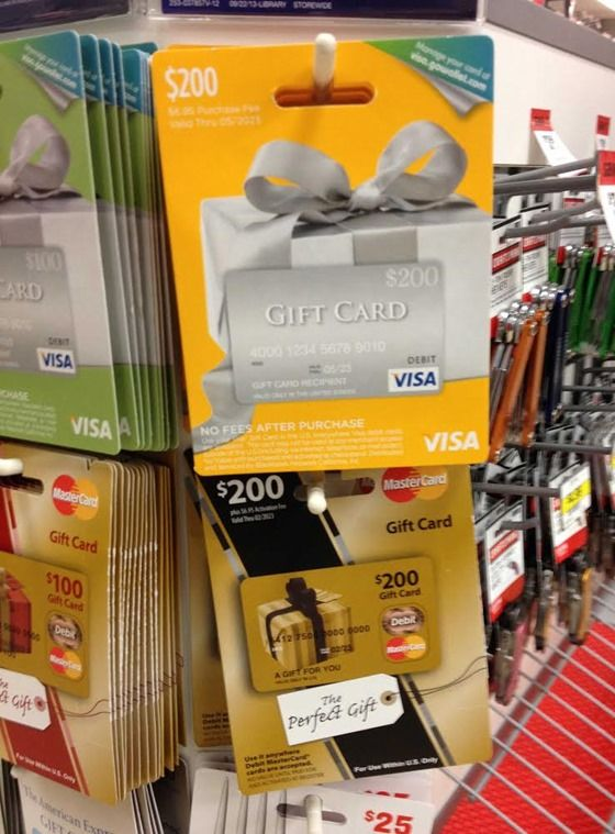 I Want Gift Cards