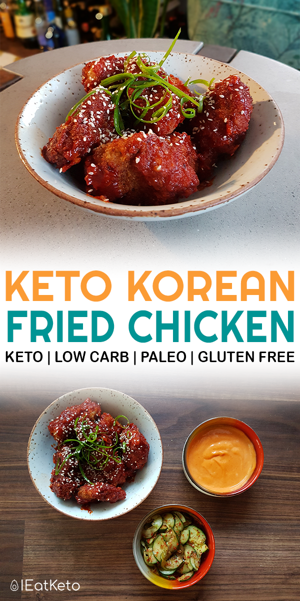 Keto Korean Fried Chicken Recipe Keto Diet Recipes Keto Fried Chicken Diet Recipes