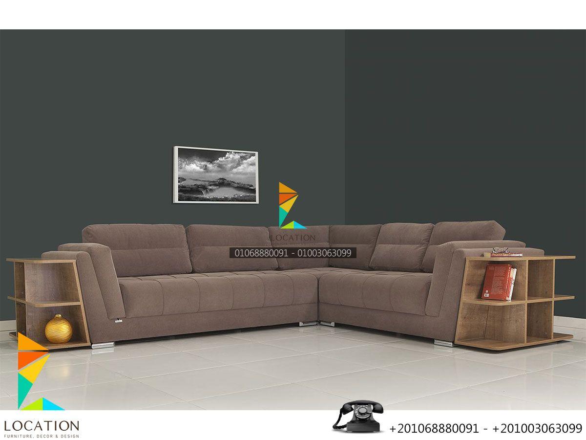 كتالوج صور ركنات مودرن 2018 2019 لوكشين ديزين نت Living Furniture Living Room Tv Wall Furniture