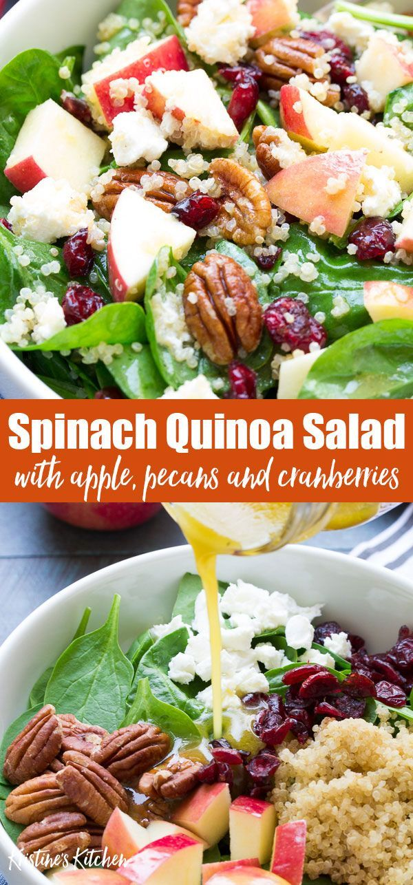 Spinach and Quinoa Salad with Apple and Pecans This Spinach and Quinoa Salad with Apples and Pecans