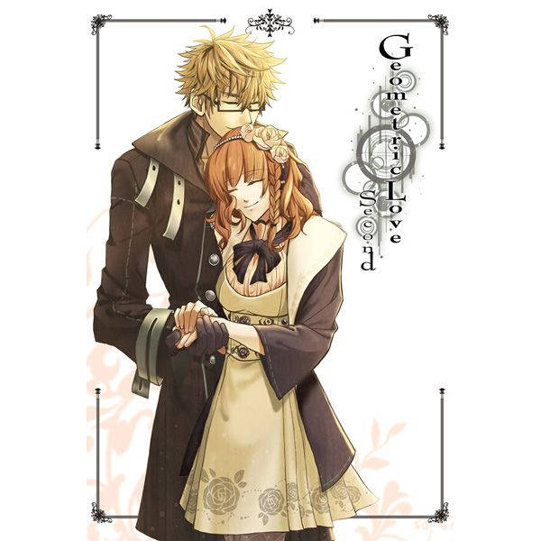 Amnesia Anime Heroine And Kent