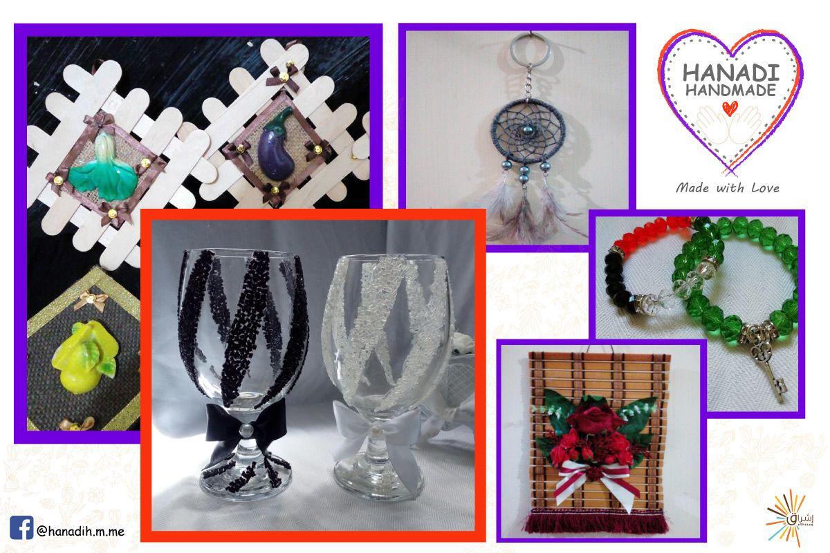 اعمال يدوية جميلة بخطوات بسيطة جدا فكرة عمل فني بورق الفوم Lavori Manuali Con La C Craft From Waste Material Christmas Ornaments To Make Art And Craft Videos