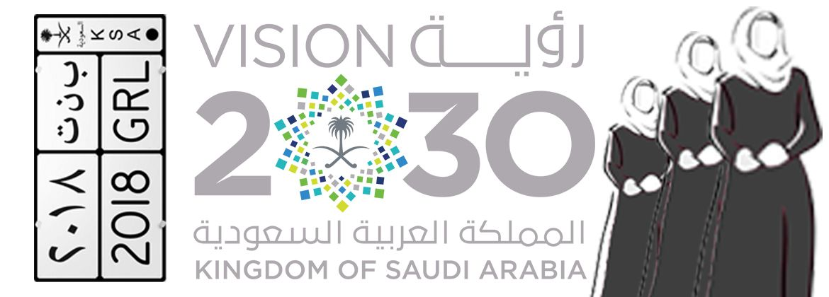 Vision 2030 Saudi Arabia And Role Of Women In Development Of