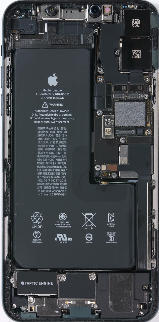 The Inside Of The Iphone 11 Pro Max Iphone In 2020 Black Wallpaper Iphone Broken Iphone Screen Iphone Wallpaper Inside