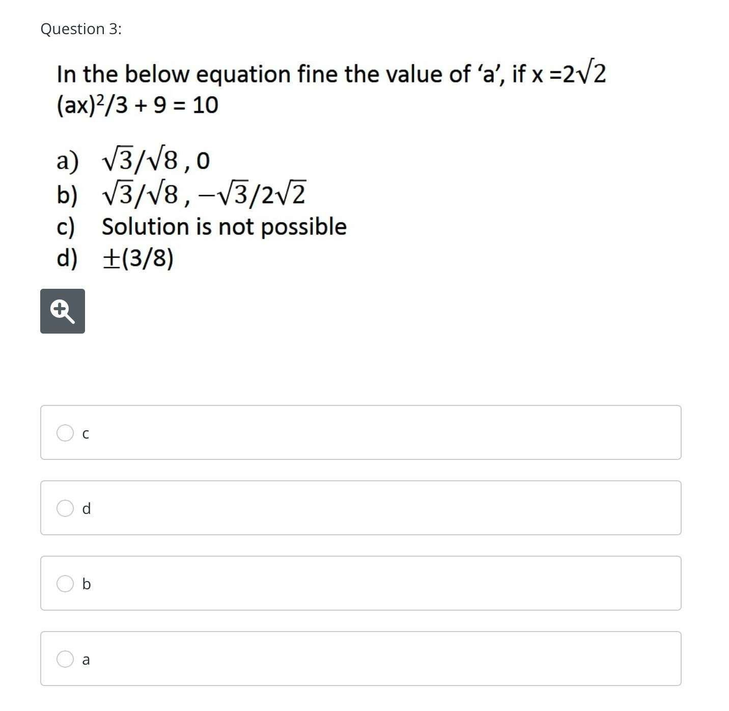 Formal Equations With Variables On Both Sides Worksheet