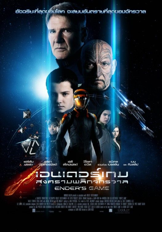 Ender S Game Movie Poster