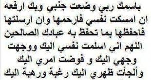 اقوي دعاء لتيسير امر ما دعاء تيسير الامور كل شي جديد Math Allah Math Equations