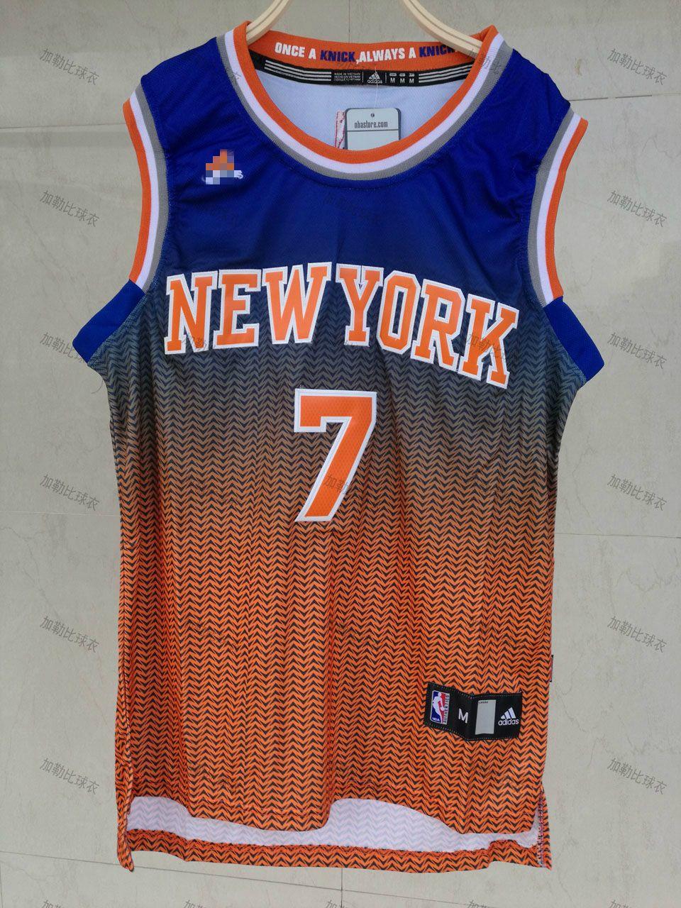 ADIDAS SWINGMAN NEW YORK KNICK 7 ANTHONY ORANGE BLUE BASKETBALL JERSEY   menwithclass  adidas   87fdf043e