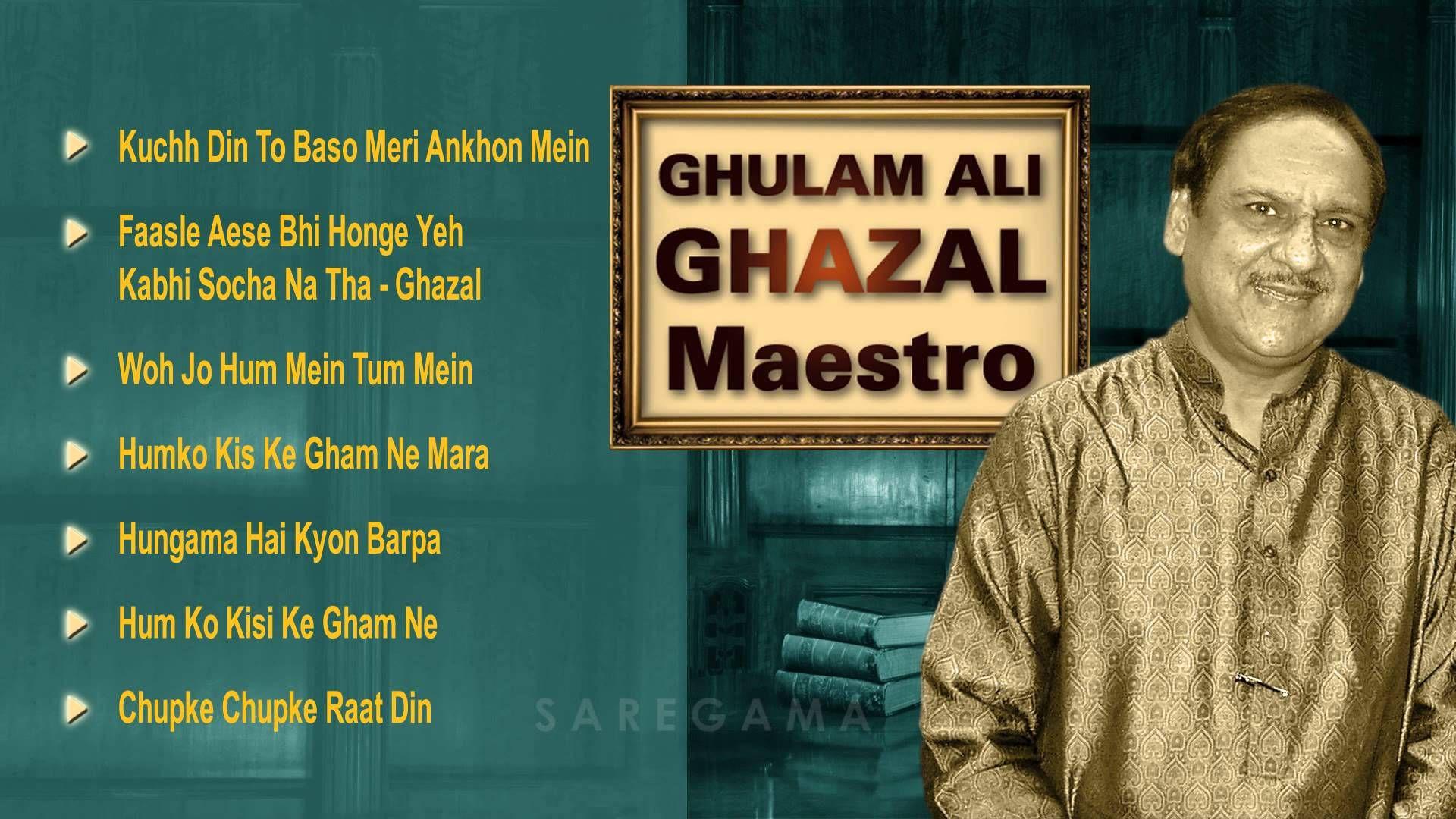 Ghulam ali audio ghazals free download